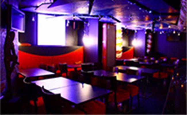 restaurante discoteca interactium
